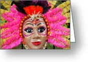 West Indian Greeting Cards - West Indian American Day Parade Mask Greeting Card by Clarence Holmes