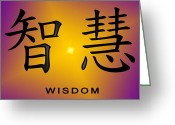 Motivational Greeting Cards - Wisdom Greeting Card by Linda Neal