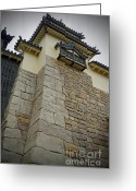 Showcase Greeting Cards - World Showcase - Japan Pavillion Greeting Card by AK Photography