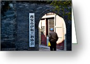 Skullcap Greeting Cards - Xian - China Entrance to Hui Mosque Greeting Card by Harry Neelam