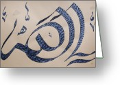 Religious Art Painting Greeting Cards - Ya Allah with 99 Names of God Greeting Card by Faraz Khan