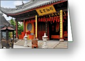 Buddhist Temple Greeting Cards - Yuanjin Chanyuan Temple - Zhu Jia Jiao Ancient Town Greeting Card by Christine Till