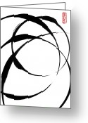 E Black Greeting Cards - Zen Circles 4 Greeting Card by Hakon Soreide