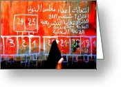 Funkpix Greeting Cards - Passing by Marrakech Red Wall  Greeting Card by Funkpix Photo  Hunter