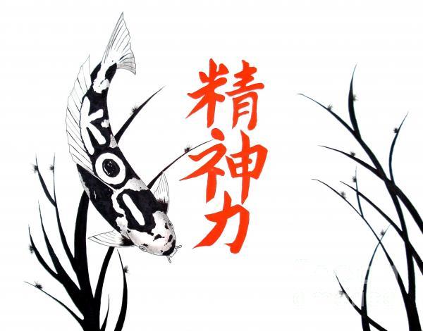 Japanese koi inspiration painting by gordon lavender for Japanese koi company