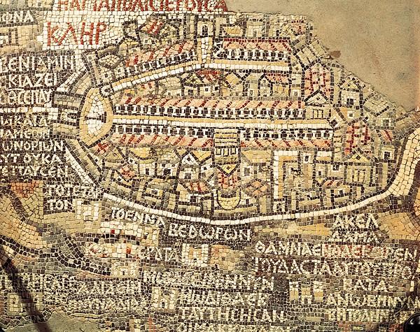 Jordan. Madaba. Basilica Of Saint Print by Everett