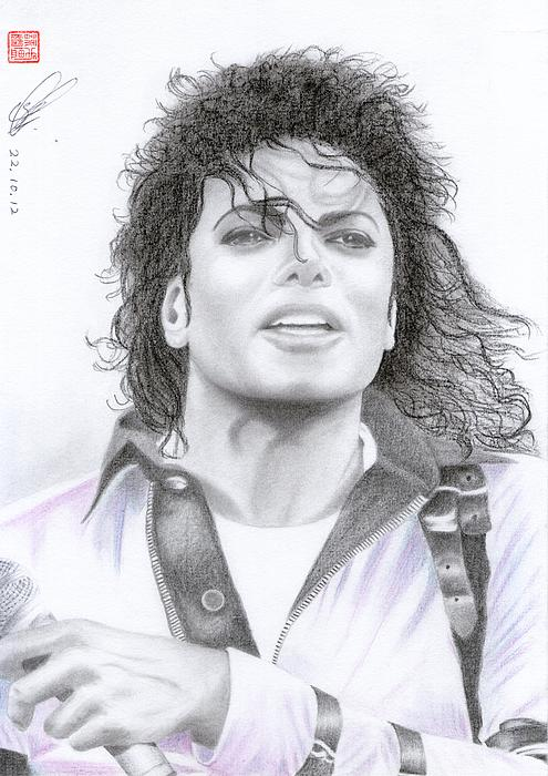 Michael Jackson - Bad Tour Print by Eliza Lo