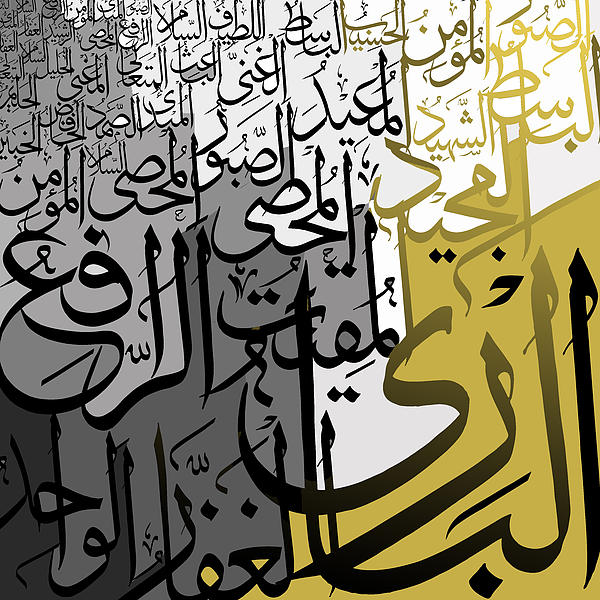 99 Names Of Allah Print by Catf