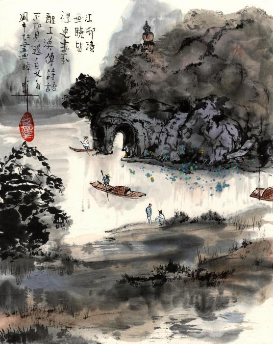 A River Village Print by Linda Smith