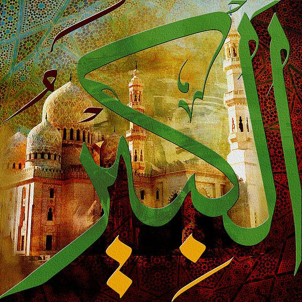 Al Kabir Print by Corporate Art Task Force