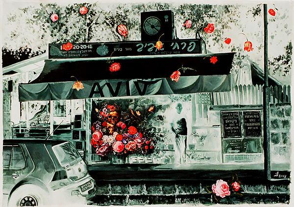 Aviv Flowers Print by Nekoda  Singer