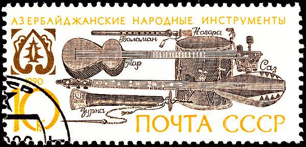 Azerbaijan Folk Music Instruments Postage Stamp Print by Jim Pruitt