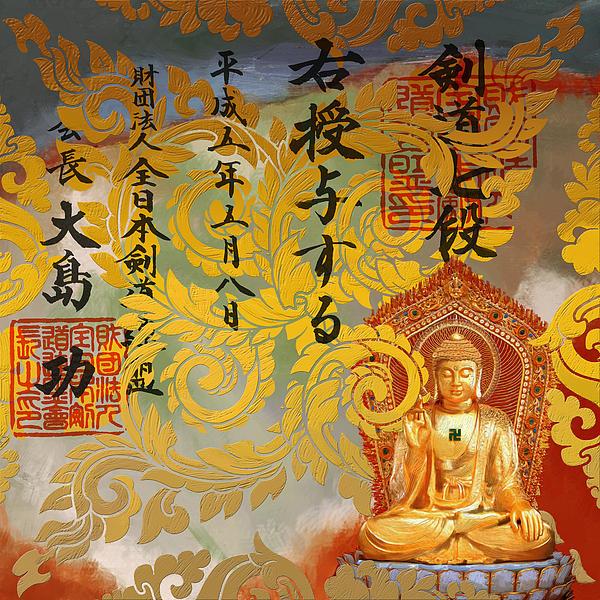 Buddha  Print by Corporate Art Task Force