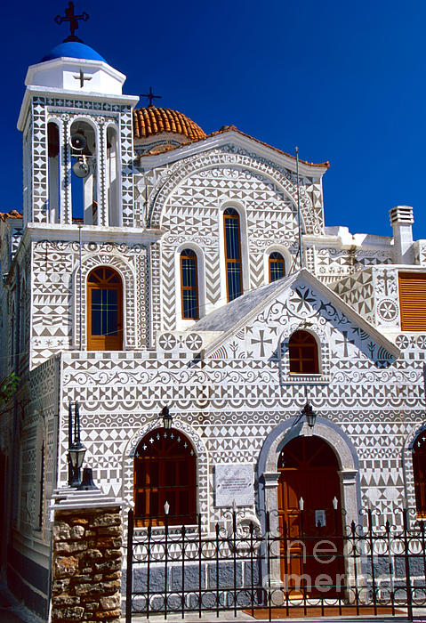 Church Of Geometric Pattern Print by Aiolos Greek Collections