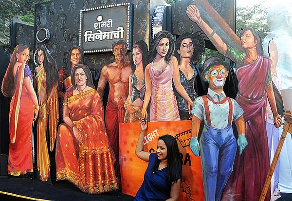 Cinema Goer Print by Money Sharma