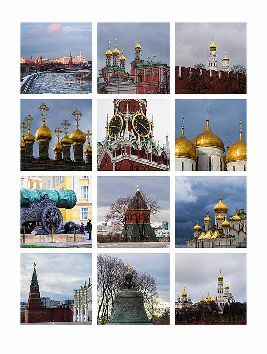 Collage Moscow Kremlin 1 - Featured 3 Print by Alexander Senin