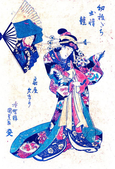 Courtesan Ogiya Yugiri 1830 Print by Padre Art
