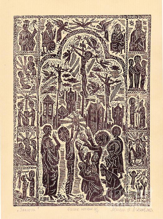 Crucifix Print by Milen Litchkov