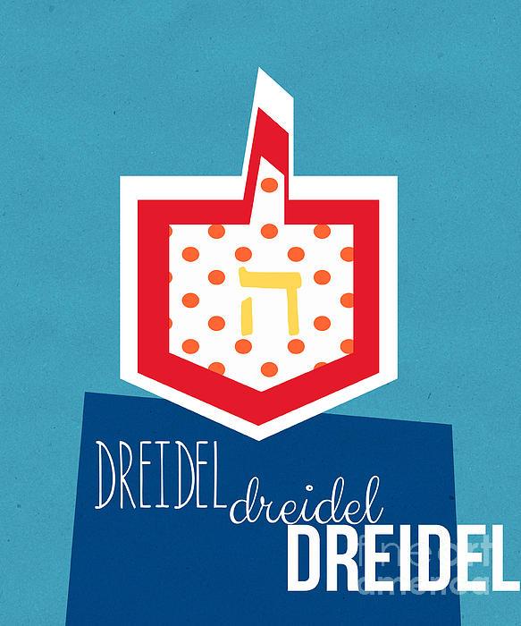 Dreidels Print by Linda Woods
