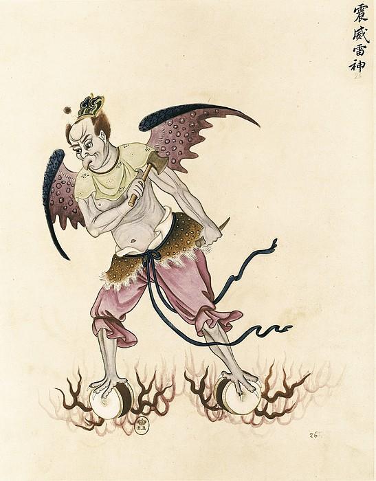 Evil Genie Of The Taoist Shamanism Print by Everett