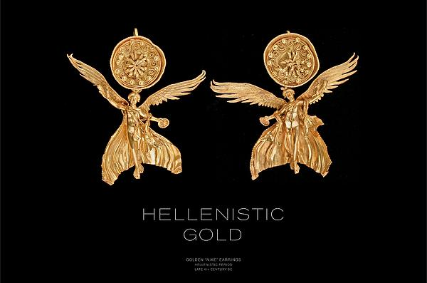 Greek Gold - Hellenistic Gold Print by Helena Kay