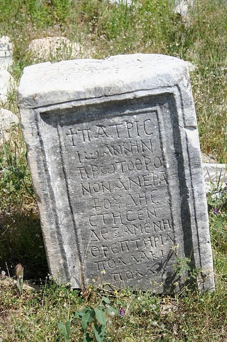Headstone In The Basilica Church Aphrodisias Print by Tracey Harrington-Simpson