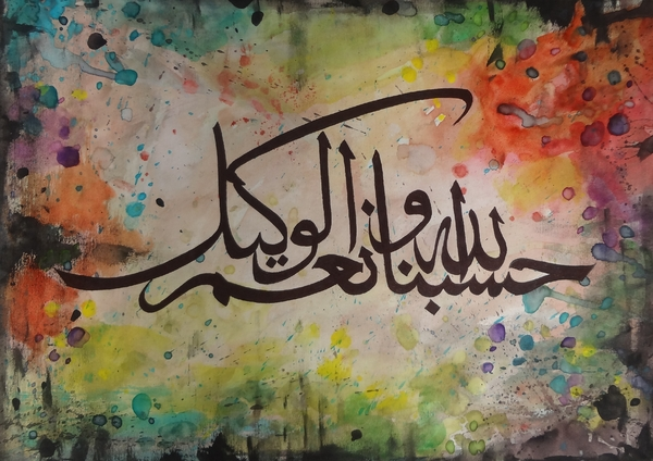 Hisbunallah Print by Salwa  Najm
