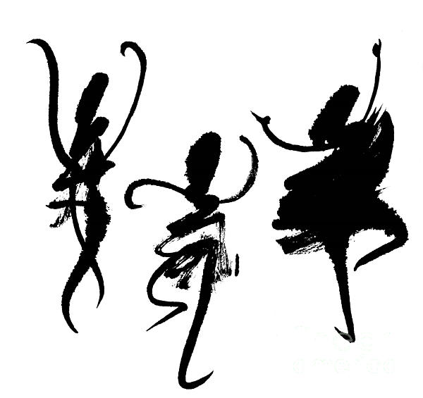 Kerstin Ivarsson - Ink painting with Abstract dancers