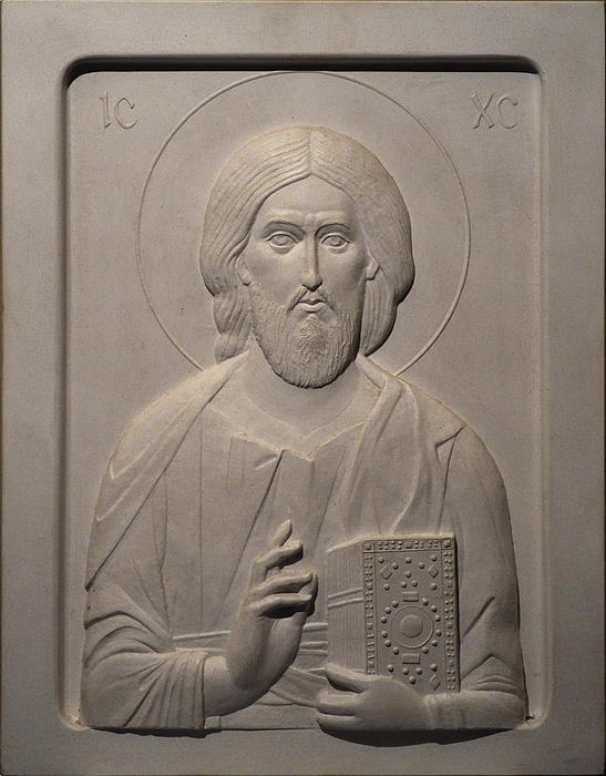 Jesus Christ Print by Ivan Markovic