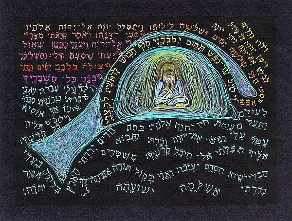 Jonah Prayer Four Print by Hidden  Mountain