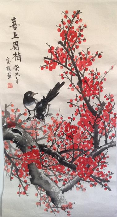 Lin Hai - Magpie branch - Chinese painting