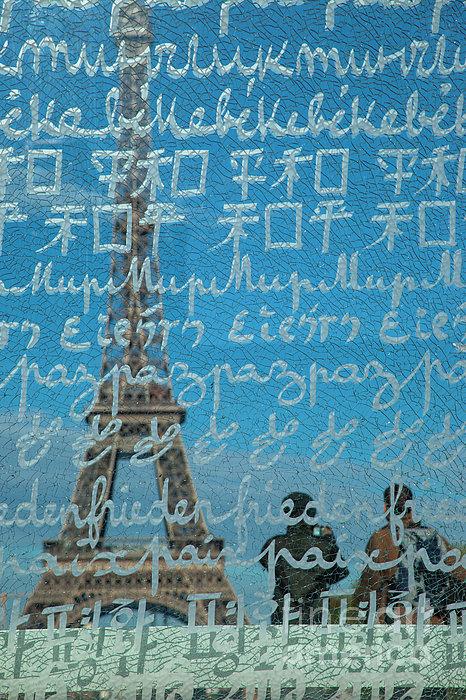 Peace Memorial Paris Print by Brian Jannsen