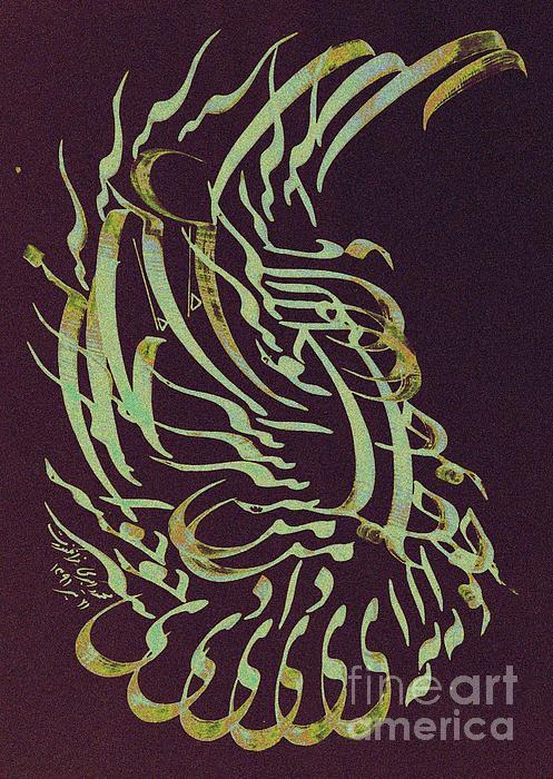 Persian Poem Print by Mah FineArt