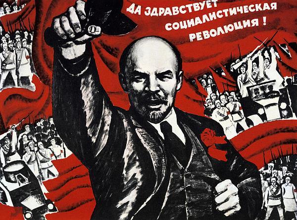 Russian Revolution October 1917 Vladimir Ilyich Lenin Ulyanov  1870 1924 Russian Revolutionary Print by Anonymous