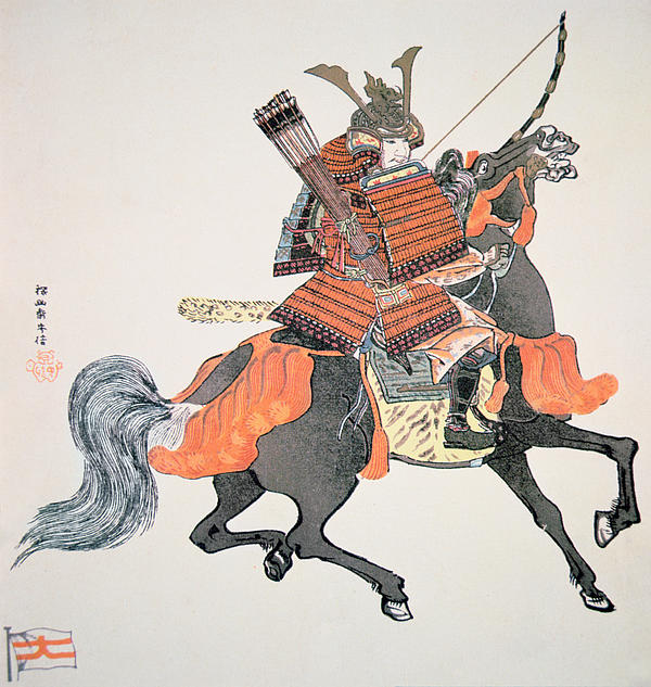 Samurai Print by Japanese School