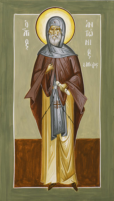 St Anthony Print by Julia Bridget Hayes