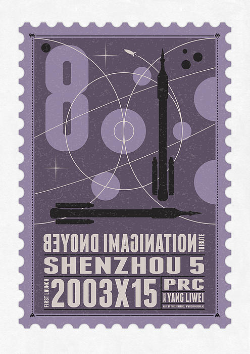 Starschips 08-poststamp - Shenzhou 5 Print by Chungkong Art