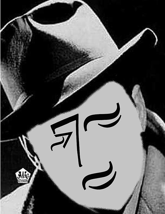 Typortraiture Humphrey Bogart Print by Seth Weaver