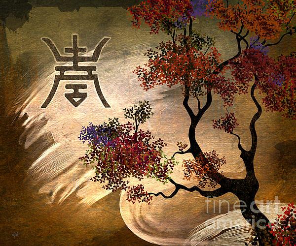 Bedros Awak - Zen Tree