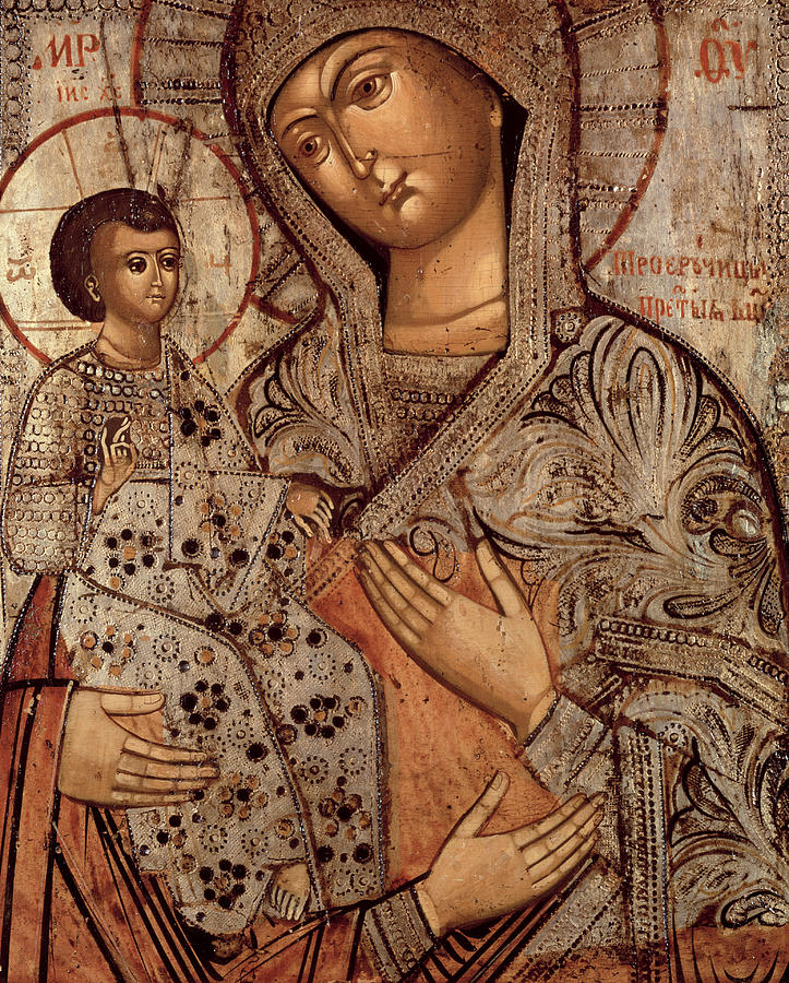 Icon Of The Blessed Virgin With Three Hands Painting  -  Icon Of The Blessed Virgin With Three Hands Fine Art Print