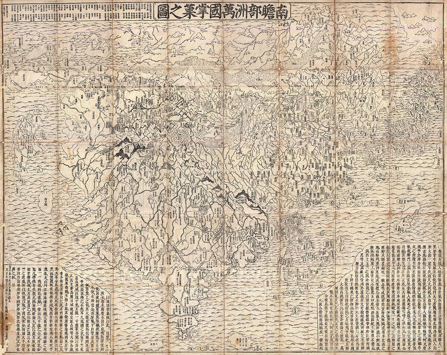 1710 First Japanese Buddhist Map Of The World Showing Europe America And Africa Photograph  - 1710 First Japanese Buddhist Map Of The World Showing Europe America And Africa Fine Art Print