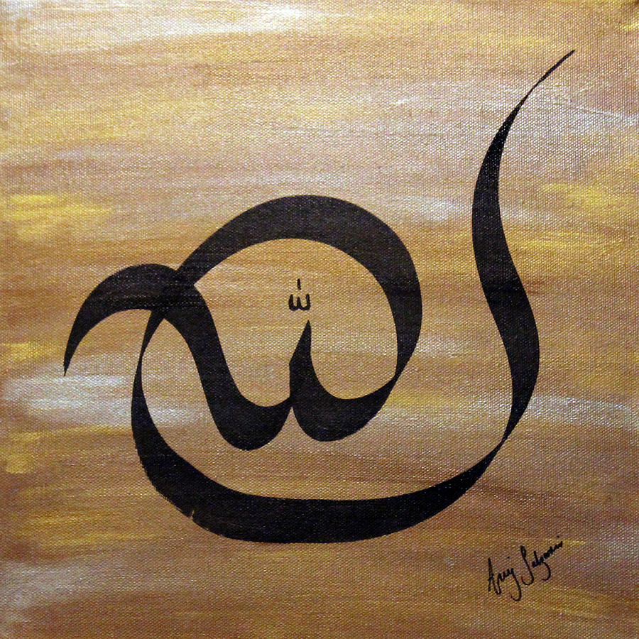 Allah God Painting  - Allah God Fine Art Print