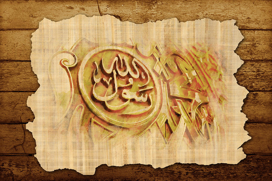 Islamic Painting - Islamic Calligraphy 036 by Catf
