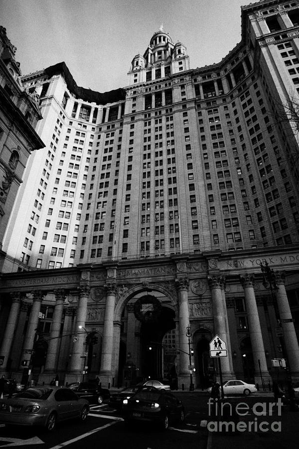 Municipal building centre street new york city photograph