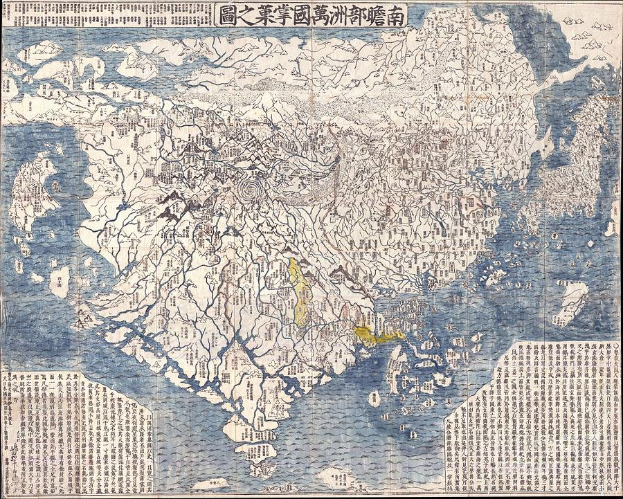 A Seminal Map. This Is The First Japanese Printed Map To Depict The World Photograph - 1710 First Japanese Buddhist Map Of The World Showing Europe America And Africa by Paul Fearn