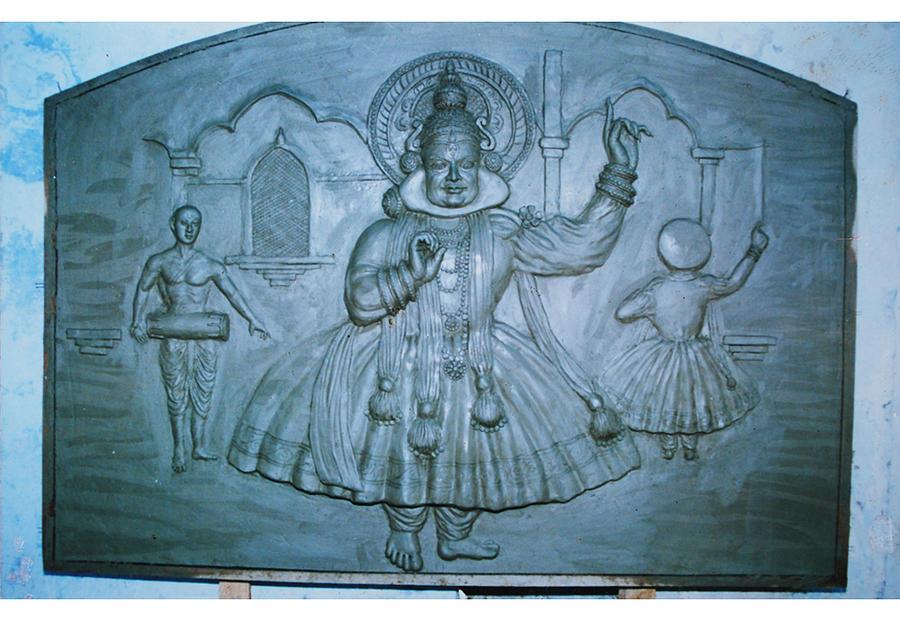 Mural Sculpture