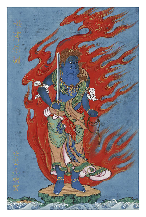 Mythological Buddhist Or Hindu Figure Circa 1878 Painting