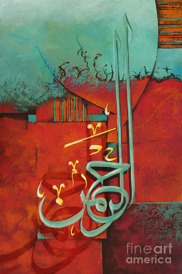 Islamic Art Painting - Islamic Calligraphy by Corporate Art Task Force