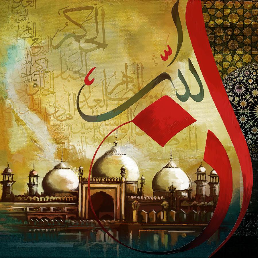 Badshahi Mosque Painting