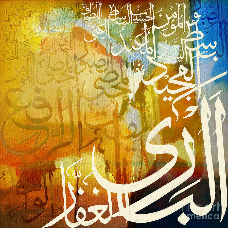 Islamic calligraphy by corporate art task force royalty